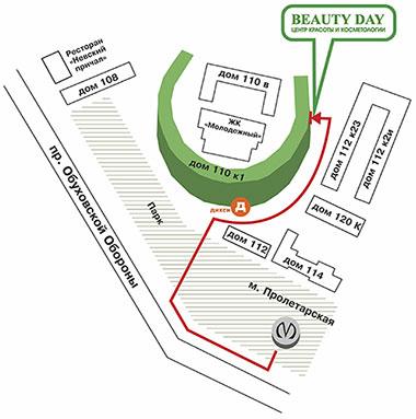 Центр красоты и косметологии