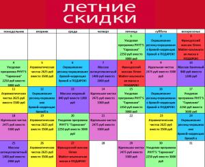 2016-06-27_16-48-36
