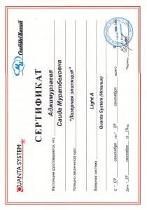 CCI24122015_0004