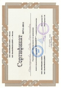 CCI24122015_0009