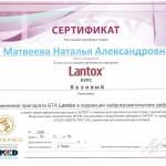 natalya-sertifiaty-06