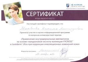 natalya-sertifiaty-09