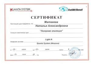 natalya-sertifiaty-13