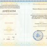 natalya-sertifiaty-15