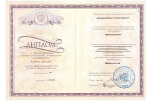 natalya-sertifiaty-19